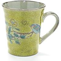 九谷焼【マグカップ】黄塗り金糸梅に鳥【裏絵】
