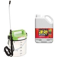 アイリスオーヤマ 噴霧器 電池式 IR-N5000 グリーン/クリア+速攻除草剤 4L