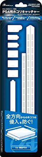 PS4 (CUH-2000) 用 ホコリキャッチャー (ホワイト)