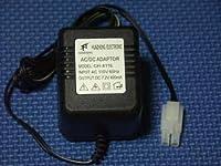 HengLong NiCDバッテリー用充電器(7.2V Ni-Cd Battery Charger)
