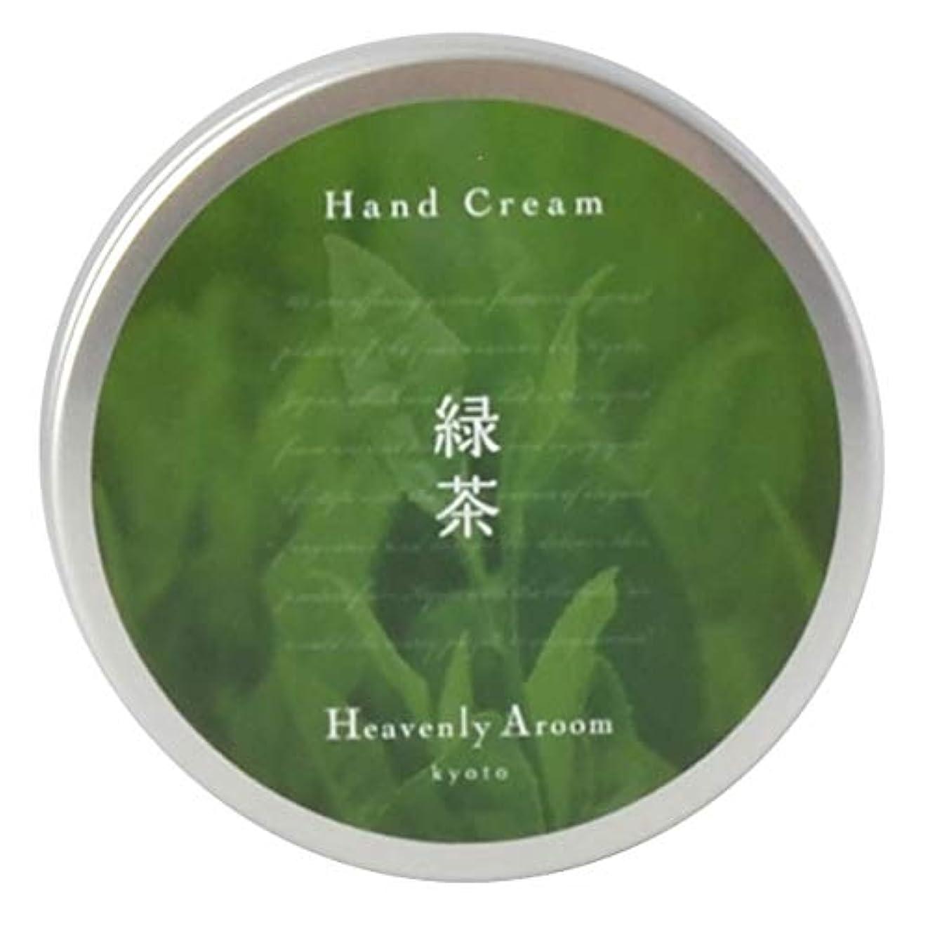 処理優雅な召喚するHeavenly Aroom ハンドクリーム 緑茶 75g