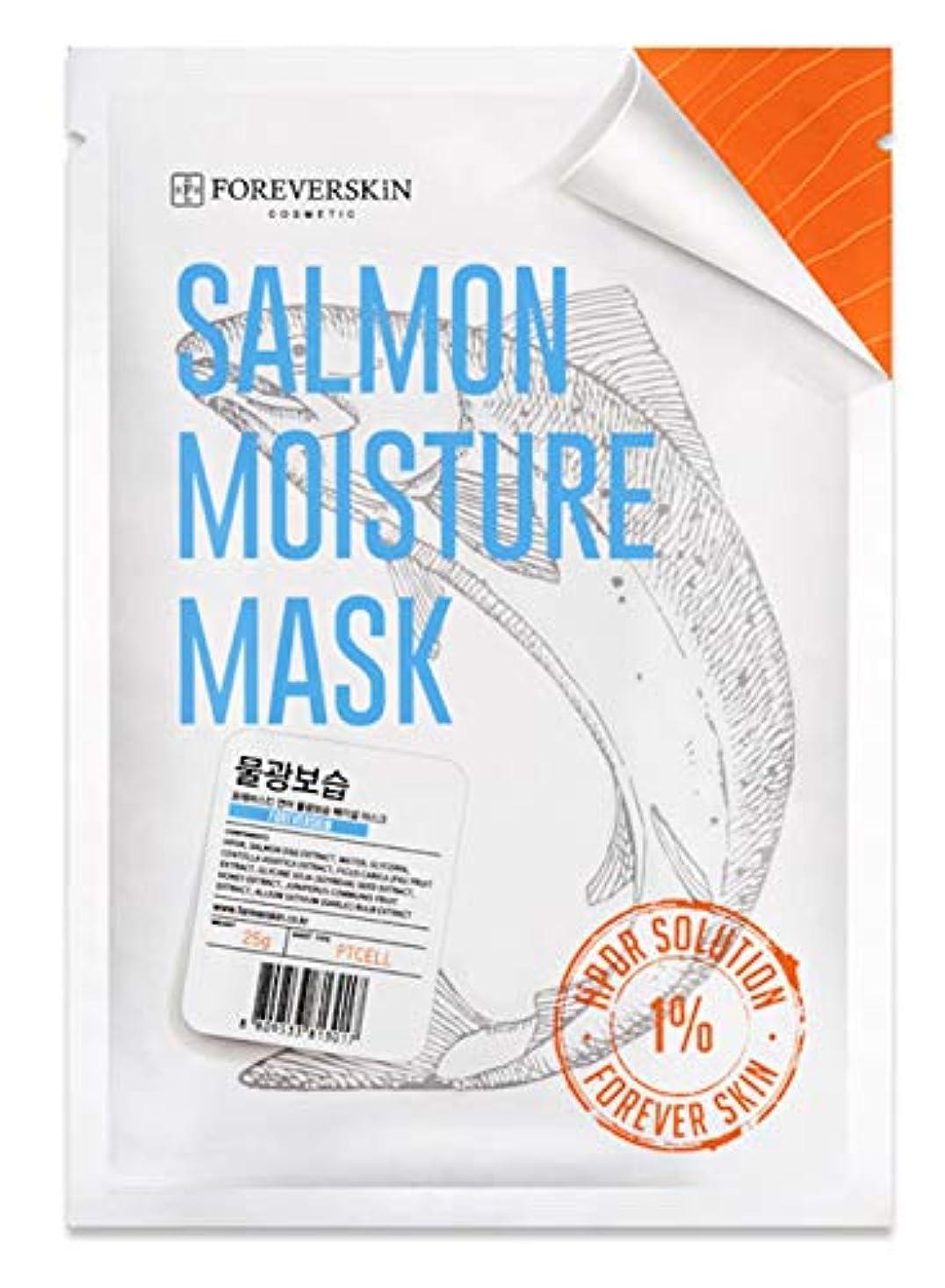 電話する海洋おもしろいFOREVERSKIN サーモンマスクパック 韓国 シートマスク 高品質な 韓国コスメ 韓国パック リジュランの入った フェイスマスク フェイスパック (水光保湿(10枚))