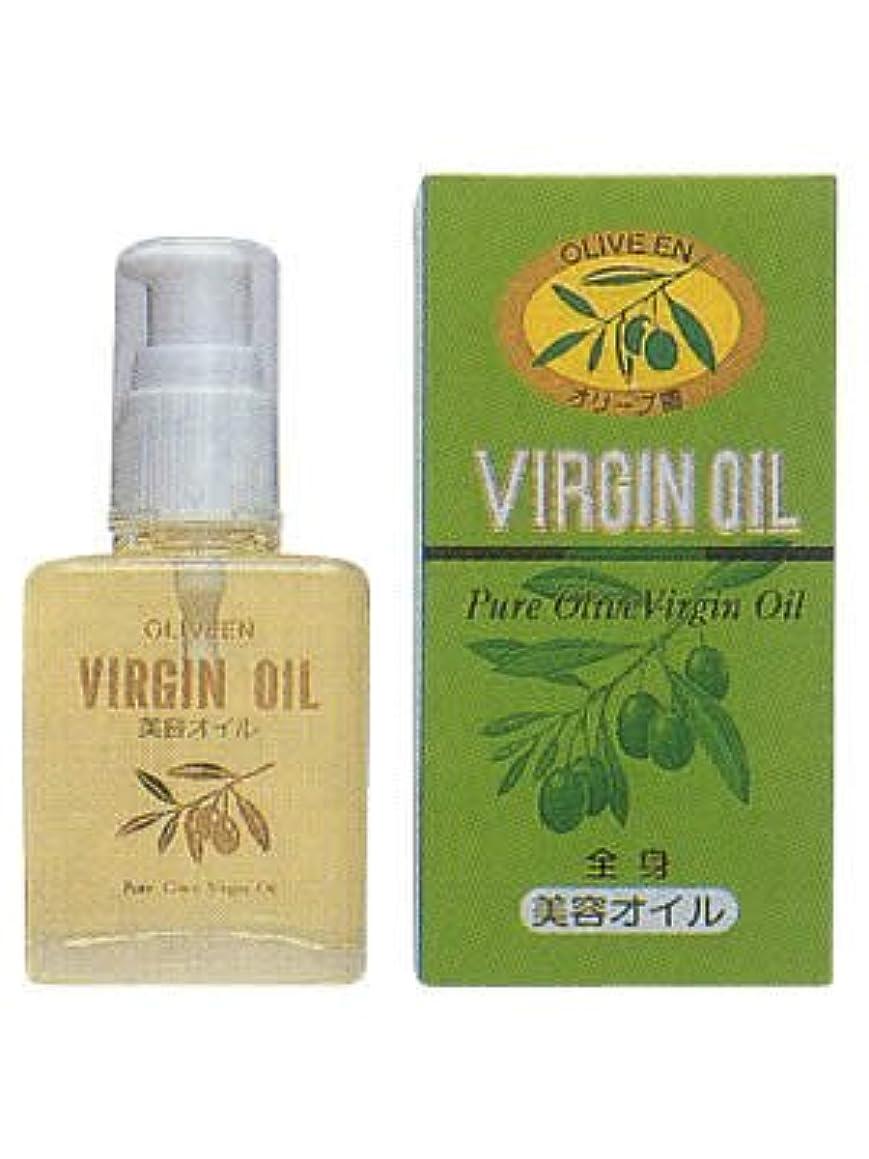 固体シルク一掃するオリーブ園 バージンオイル