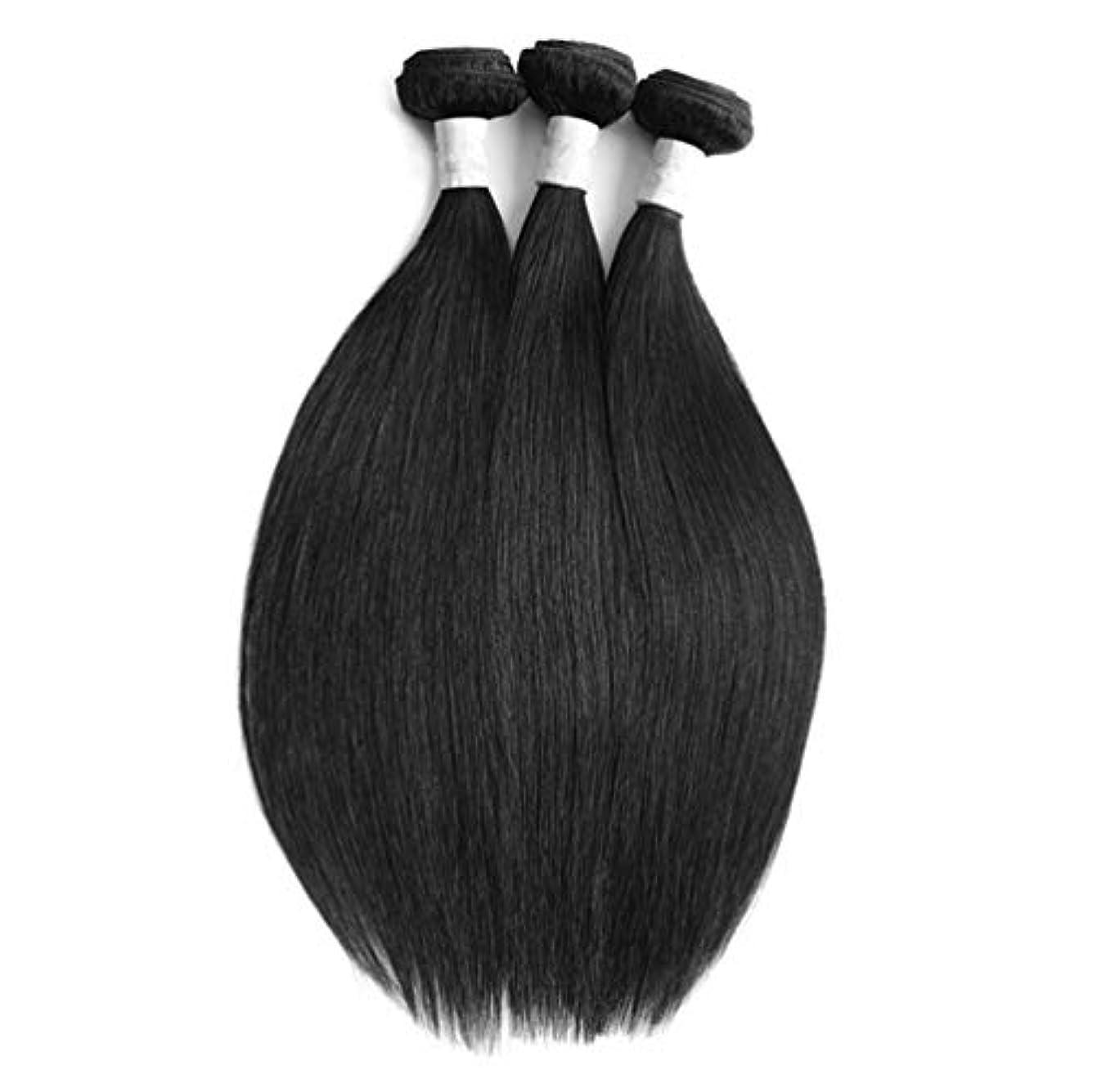 意図する地下室視線ブラジルのバージンの毛の織り方の束のまっすぐな束の人間の毛髪のよこ糸8Aの未処理のバージンの人間の毛髪延長