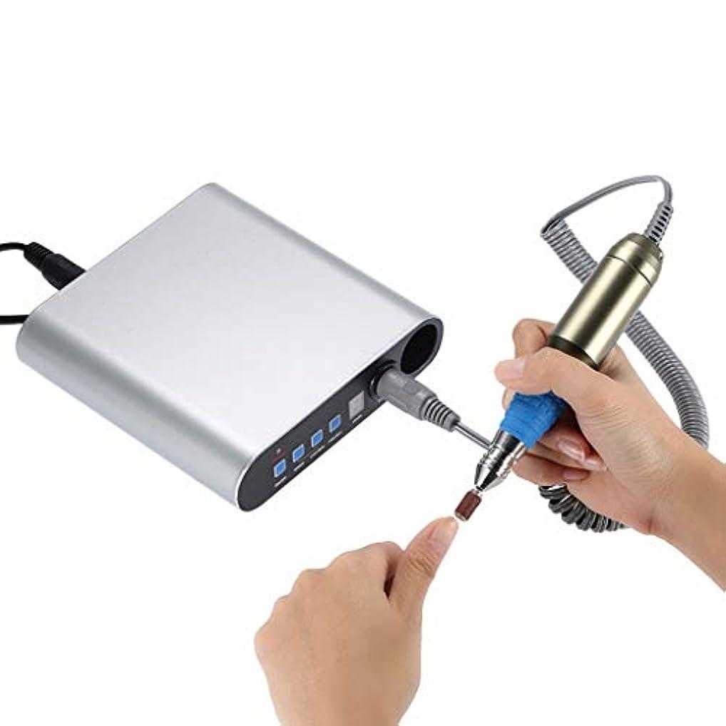 ミュート飼いならすステープルネイルマシン 卓上式 電動 プロ セルフ 正逆回転 ジェルネイルオフ ネイルケア道具 ネイルドリル ネイルマシーン 爪手入れツール 2.5万回転/分