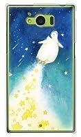 携帯電話taro au AQUOS SERIE SHV32 ケース カバー (ペンギンロケット) SHARP SHV32-OCA2-0371