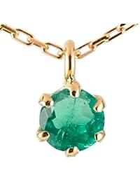 [アトラス] Atrus ネックレス レディース 選べる宝石 一粒 2.5ミリ ペンダント エメラルド 5月誕生石 ピンクゴールドK10 10金