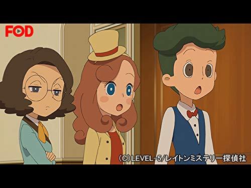 レイトン ミステリー探偵社~カトリーのナゾトキファイル~