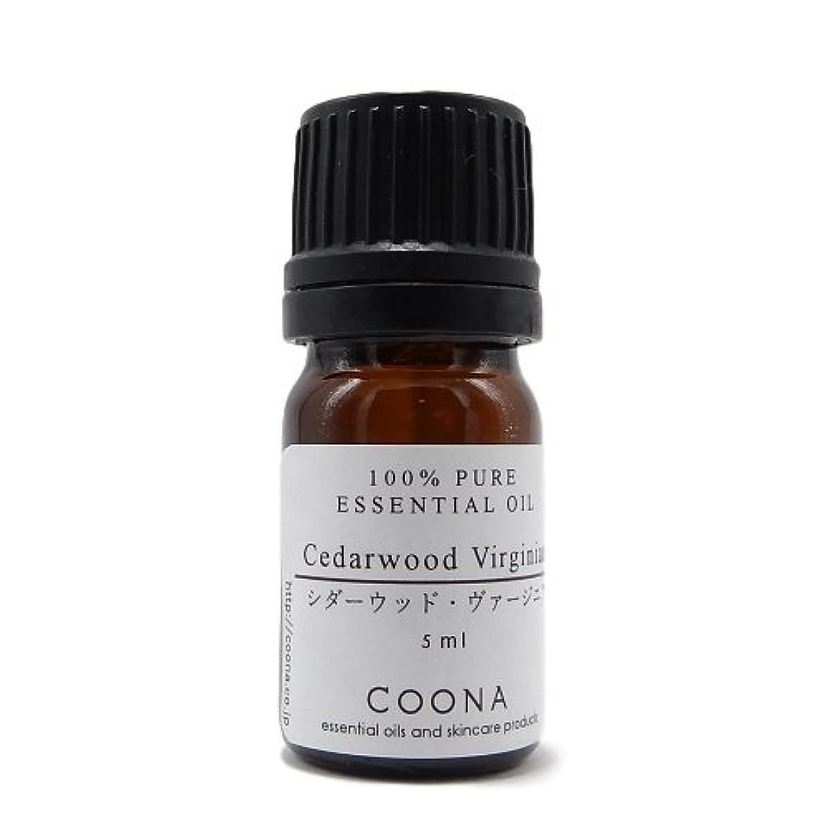 シダーウッド ヴァージニア 5 ml (COONA エッセンシャルオイル アロマオイル 100%天然植物精油)