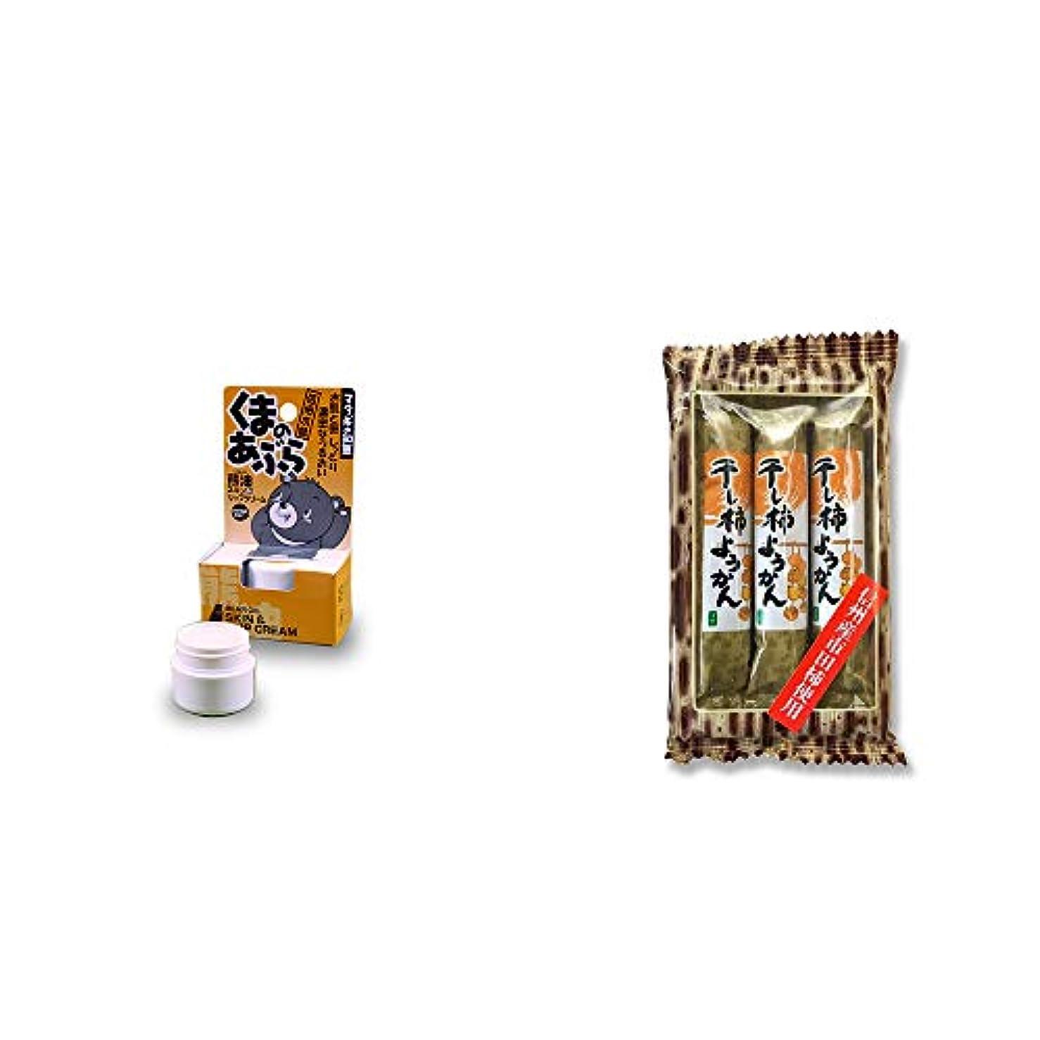 カップケント求人[2点セット] 信州木曽 くまのあぶら 熊油スキン&リップクリーム(9g)?信州産市田柿使用 スティックようかん[柿](50g×3本)