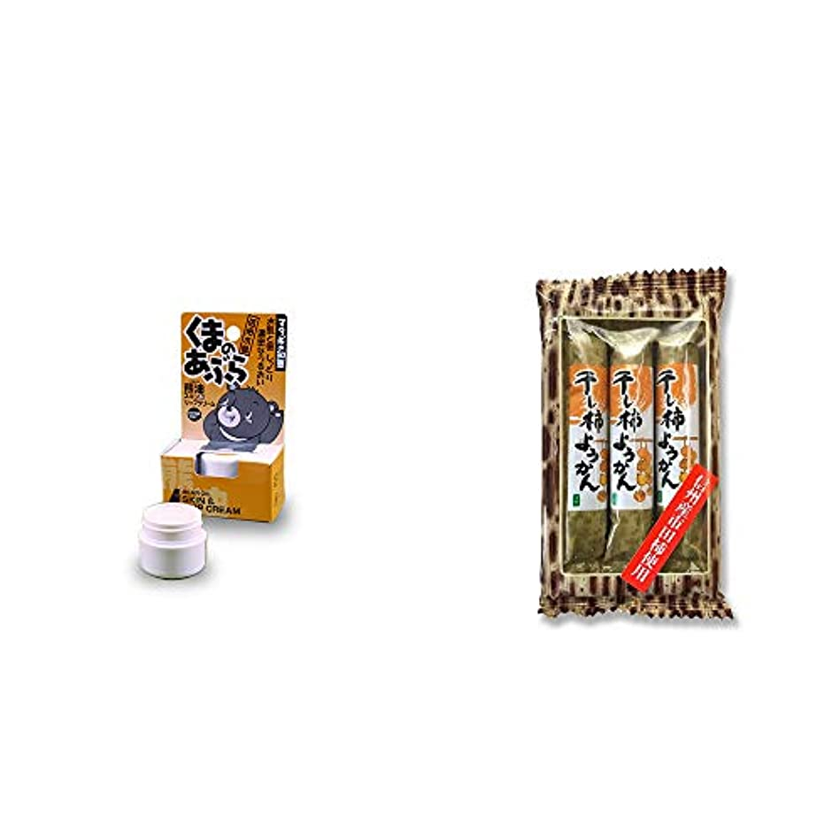 小屋囲む訪問[2点セット] 信州木曽 くまのあぶら 熊油スキン&リップクリーム(9g)?信州産市田柿使用 スティックようかん[柿](50g×3本)