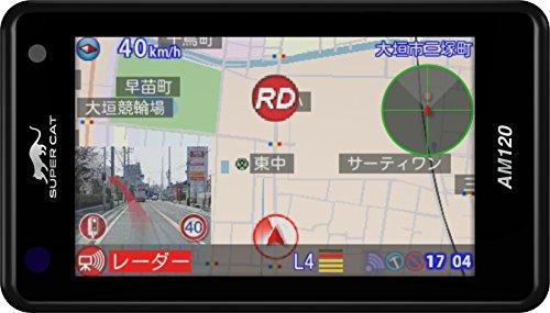 【WEB 限定】ユピテル レーダー探知機 AM120 3年保...