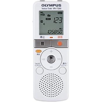 OLYMPUS ICレコーダー Voice-Trek 2GB 単4電池2本使用 ホワイト VN-7200