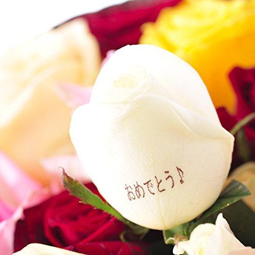メッセージフラワー オレンジローズ30本の花束・ブーケ【ビジネスフラワー】<開店・開院祝い 誕生日プレゼント 長寿祝いなど各種お祝いにおすすめ>
