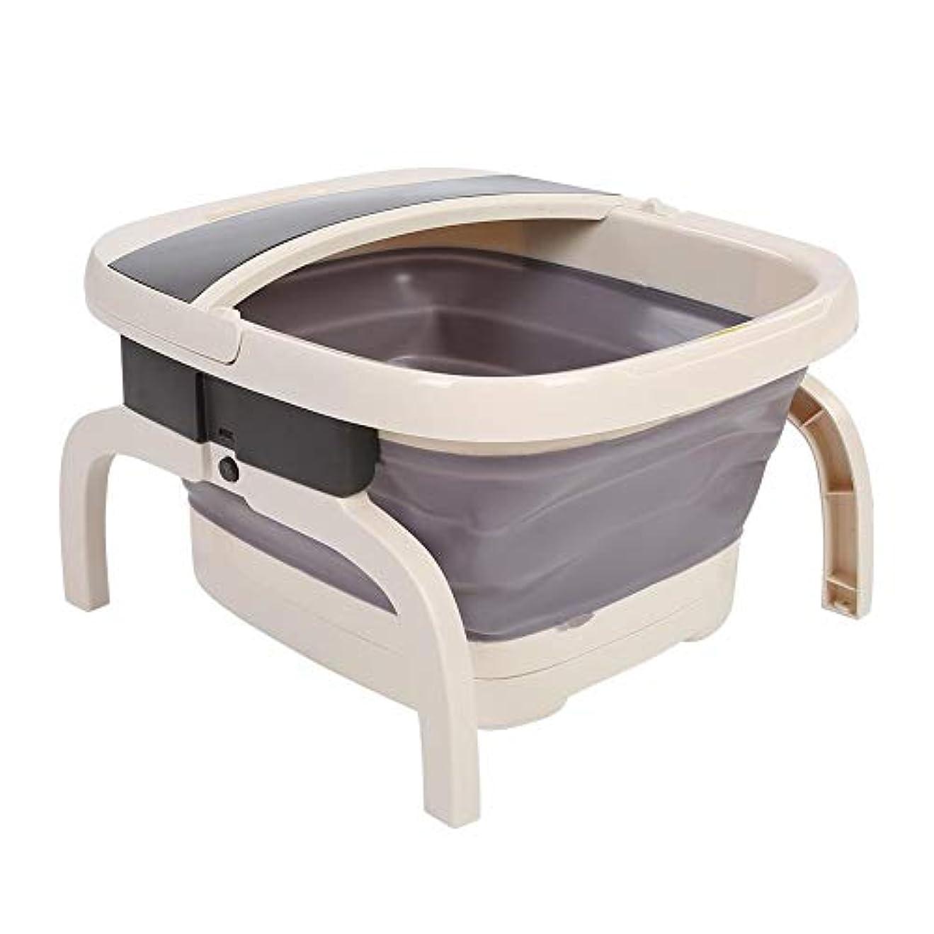 中庭バラ色友だちフットスパ折りたたみ式フットスパバスマッサージ暖房付き泡自動ペディキュアポータブル浴槽