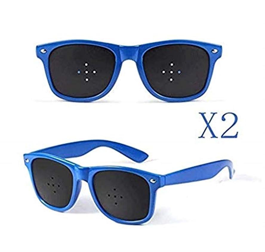 キュービック配分タイトルピンホールメガネ、視力矯正メガネ網状視力保護メガネ耐疲労性メガネ近視の防止メガネの改善 (Color : 青)