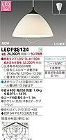 東芝ライテック LEDダイニングペンダント フランジタイプ 乳白・ダークブラウン ランプ別売