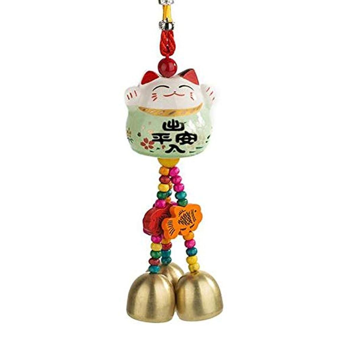 動かす祭司閉じるJielongtongxun 風チャイム、かわいいクリエイティブセラミック猫風の鐘、ブルー、ロング28センチメートル,絶妙な飾り (Color : Green)