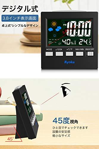 『湿度計 デジタル温湿度計 LCD大画面温湿度計 アラーム 卓上電子温湿度計 ホーム 気象計 音声センサー バックライト機能付き』の4枚目の画像