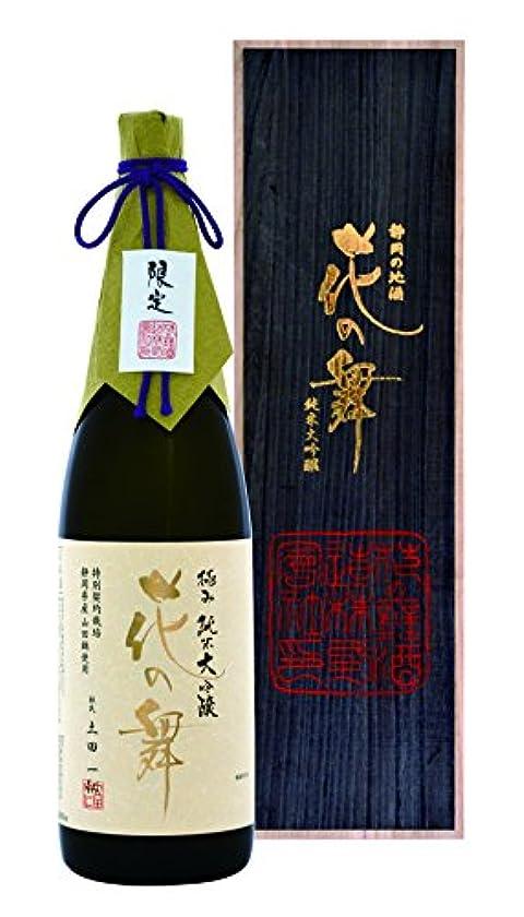 同志化合物証明書花の舞 極み 純米大吟醸 1800ml