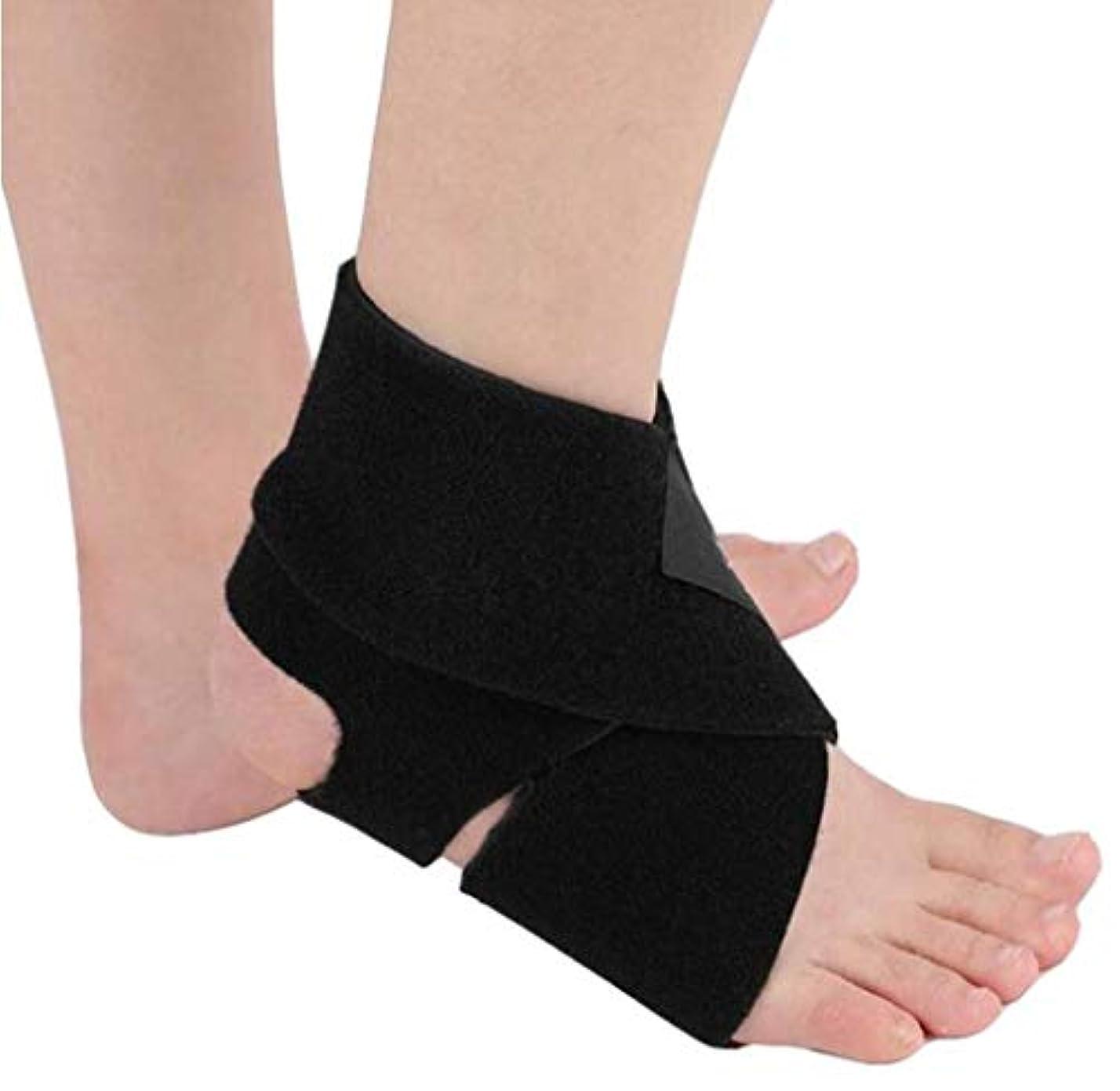 骨折雇用者同僚標準的な足首の足の装具の全長トリミング可能なフットプレート、ドロップフットに最適