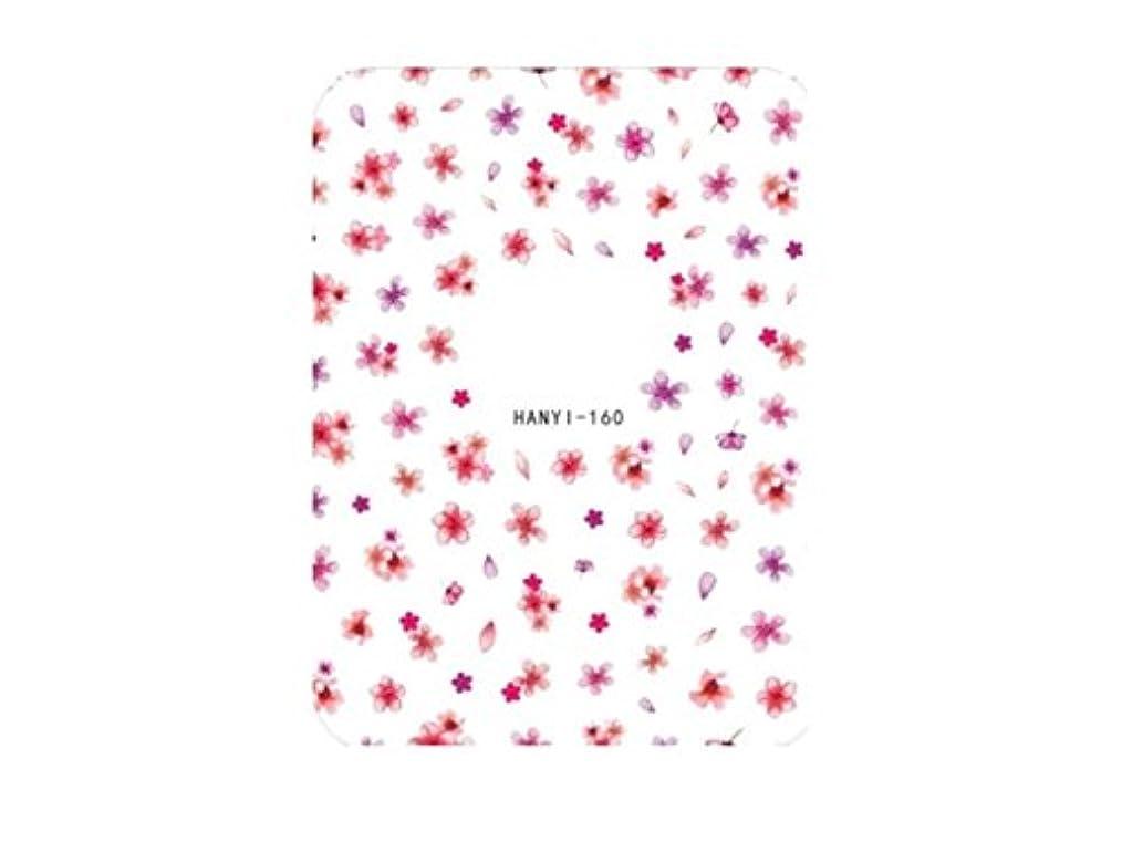 早める抜本的な抜本的なOsize ファッションカラフルな花ネイルアートステッカー水転送ネイルステッカーネイルアクセサリー(カラフル)