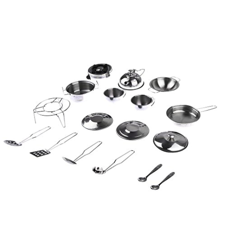 Perfk キッズステンレススチールキッチン調理器具おもちゃ ステンレス製 安全 高品質 子供の趣味 17点セット ステン レススチール製