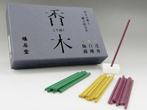 鳩居堂 香木の香り 3種セット 各10本入