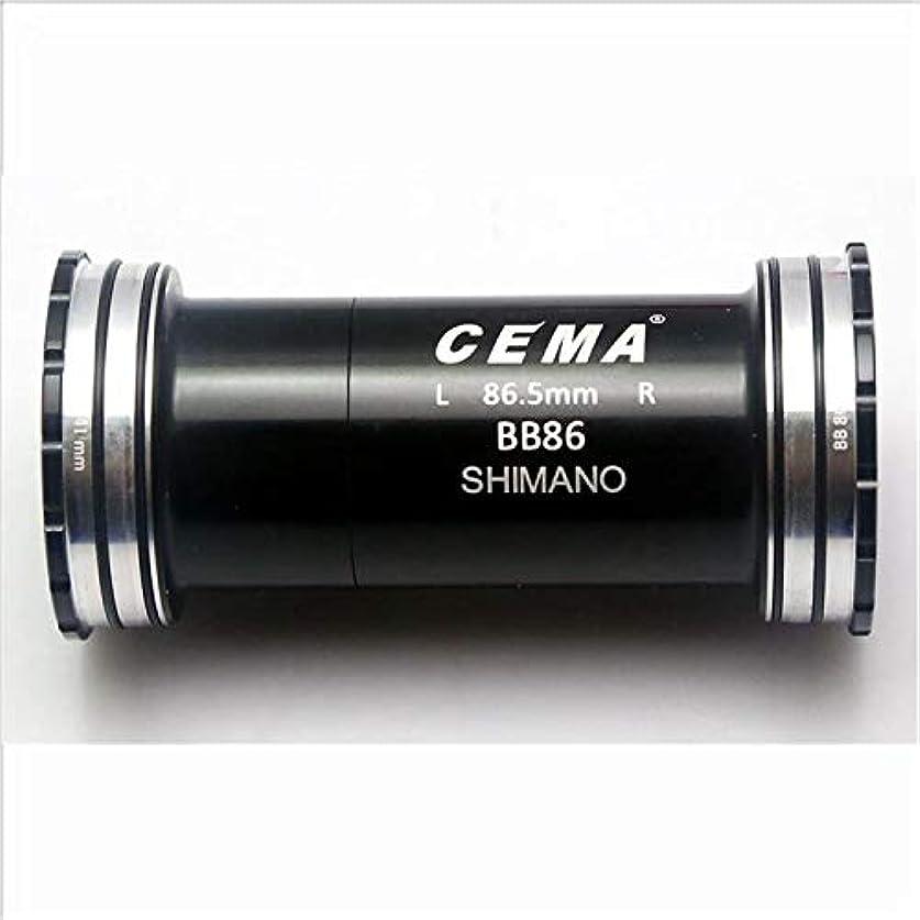 なんでも誇りに思うカブTAIWAN CEMA インターロックセラミック BB86-SH シマノホローテック2クランク用