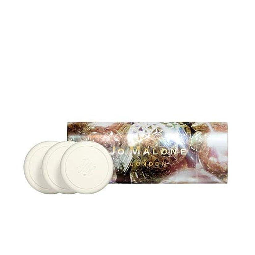 ジョーマローン ミニチュアソープコレクション 15×13g JO MALONE CHRISTMAS MINIATURE SOAP COLLECTION [2454] [並行輸入品]