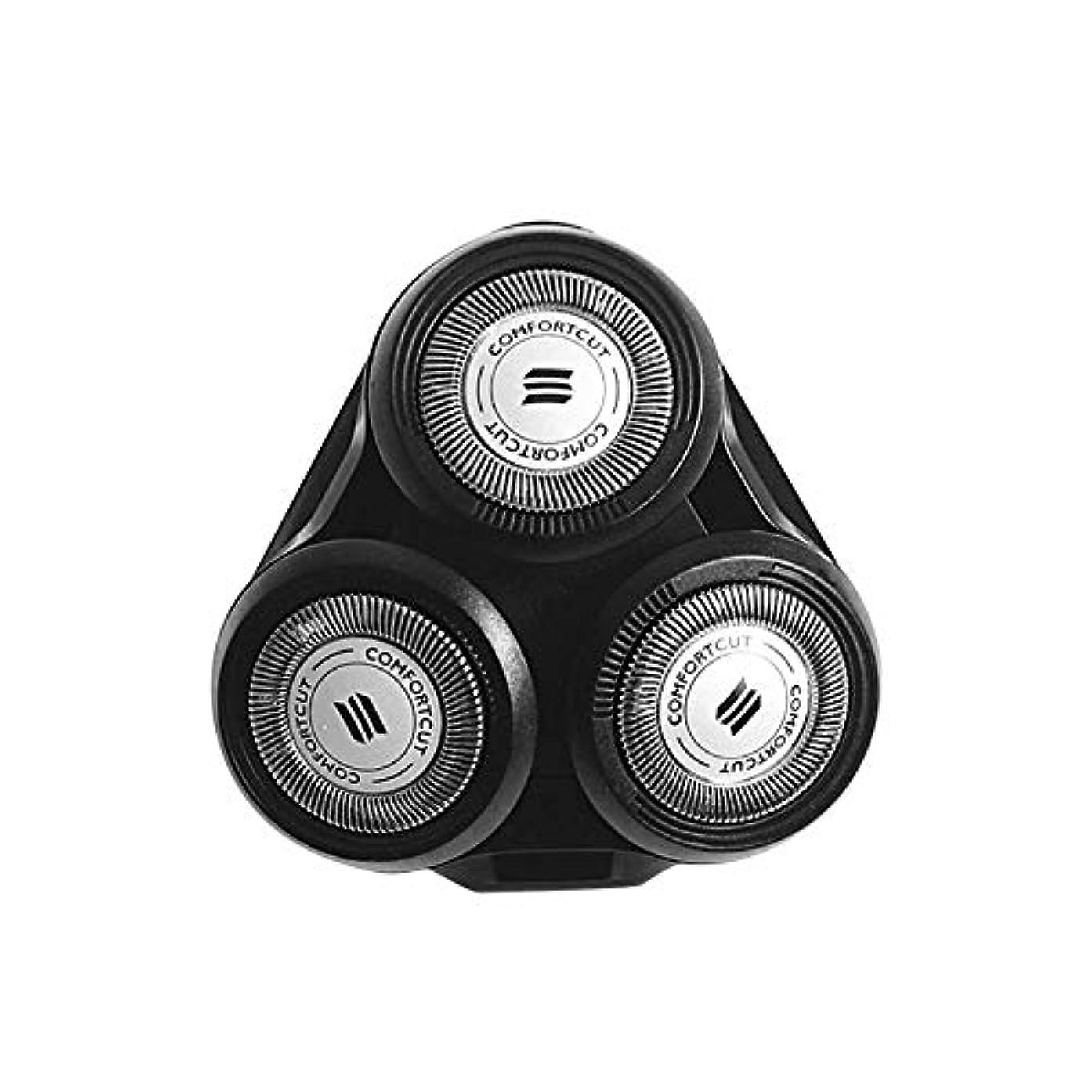 急いで今日旋回シェービングヘッド、電気シェーバー交換ヘッド、フィリップスシェービングヘッド用交換ヘッド、モデルS5000 SH70 SH90 RQ10 RQ11 RQ12と互換性あり