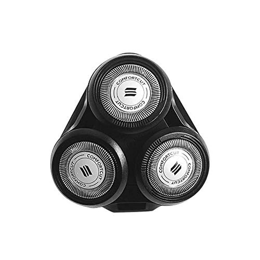 経済韻なすシェービングヘッド、電気シェーバー交換ヘッド、フィリップスシェービングヘッド用交換ヘッド、モデルS5000 SH70 SH90 RQ10 RQ11 RQ12と互換性あり