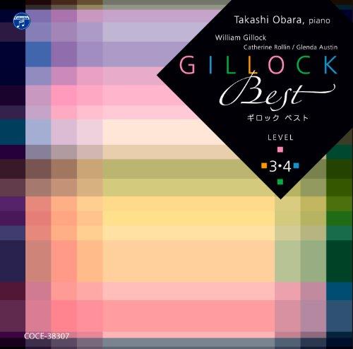 ギロック ベスト-レベル3・4