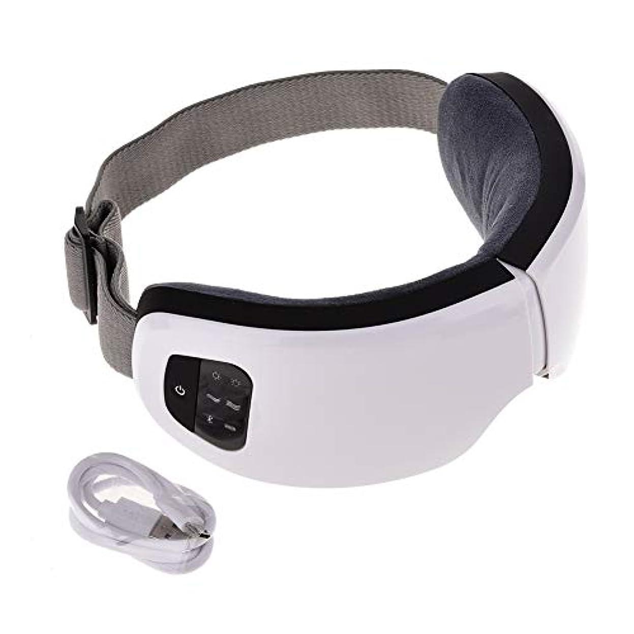 事実上解くホステスMeet now ファッションアイマッサージャー、電気マッサージ器具、高度な音楽振動アイプロテクター 品質保証