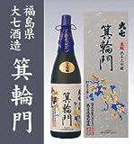 大七箕輪門720ml 純米大吟醸 福島県日本酒