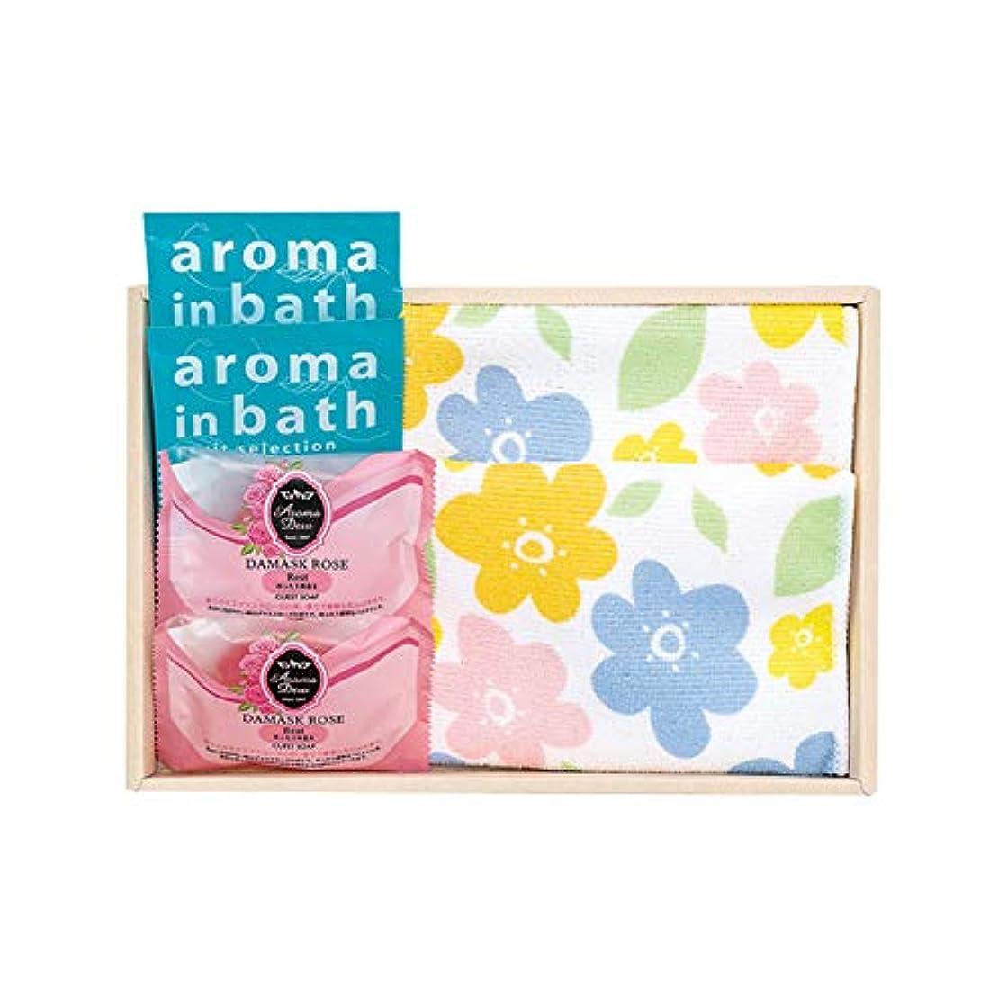 配送教会和解するアロマの香り バスセット 341-81 入浴剤ギフト