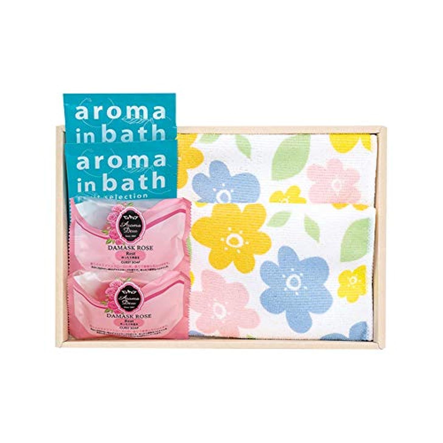 床を掃除する緑切手アロマの香り バスセット 341-81 入浴剤ギフト
