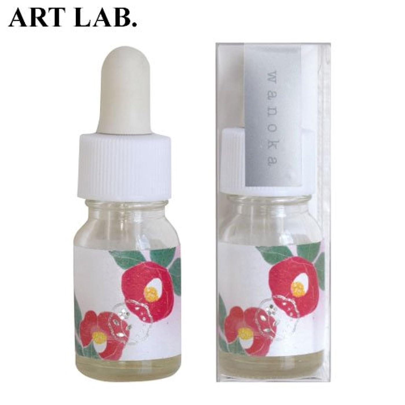 もっともらしい寸前ラケットwanoka香油アロマオイル椿《おしとやかで深みのある香り》ART LABAromatic oil