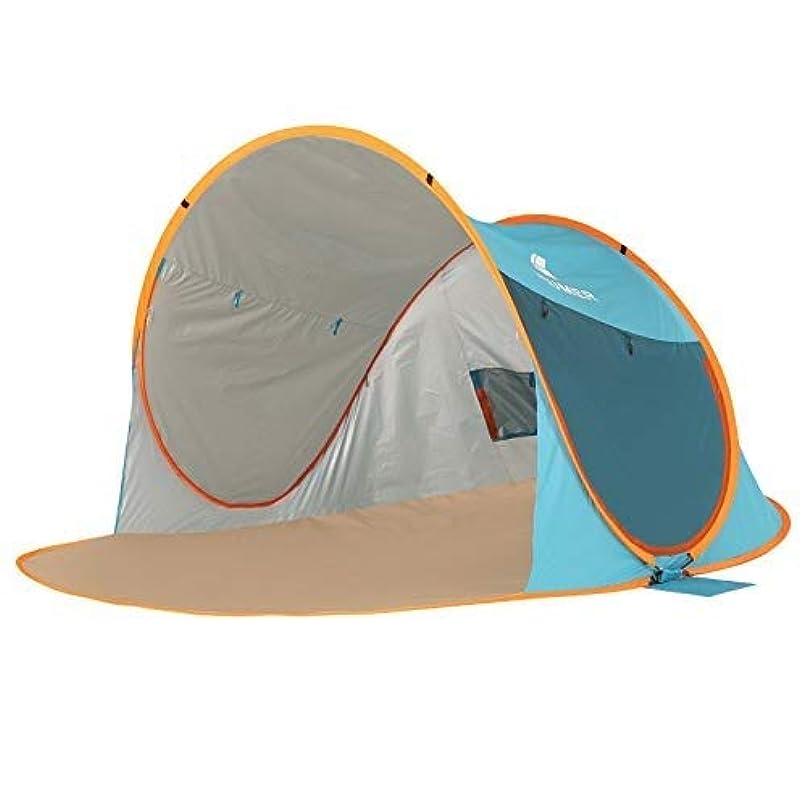 彼川予想外オーニング キャンプ用パーゴラ、防水セイルシェード、ポータブルビーチテント、アウトドアフィッシングテント オーニング (色 : ライトブルー)