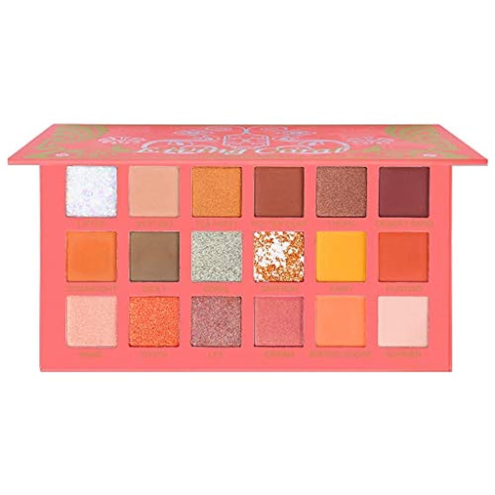 代名詞エレクトロニック上へREWAGO 18色防水アイシャドウプレートパウダーマットアイシャドウ化粧品メイク (ピンク)
