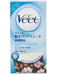 ヴィート 脱毛ワックスシート 敏感肌用 6組(12枚)×36点セット (4906156037050)