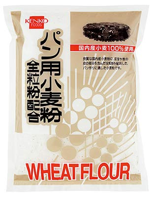健康フーズのパン用小麦粉全粒粉配合 (500g×20個入)×1ケース         JAN: 4973044039984