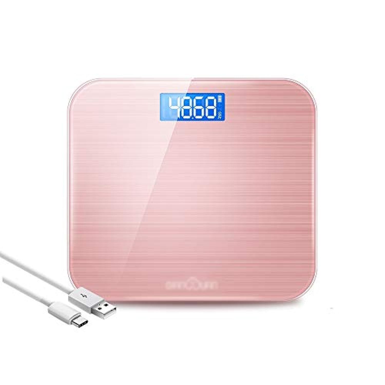 XF 体重計?体脂肪計 電子はかり - USB充電式コンパクト電子はかり、正確な家庭用減量はかり 測定器 (色 : ローズゴールド)
