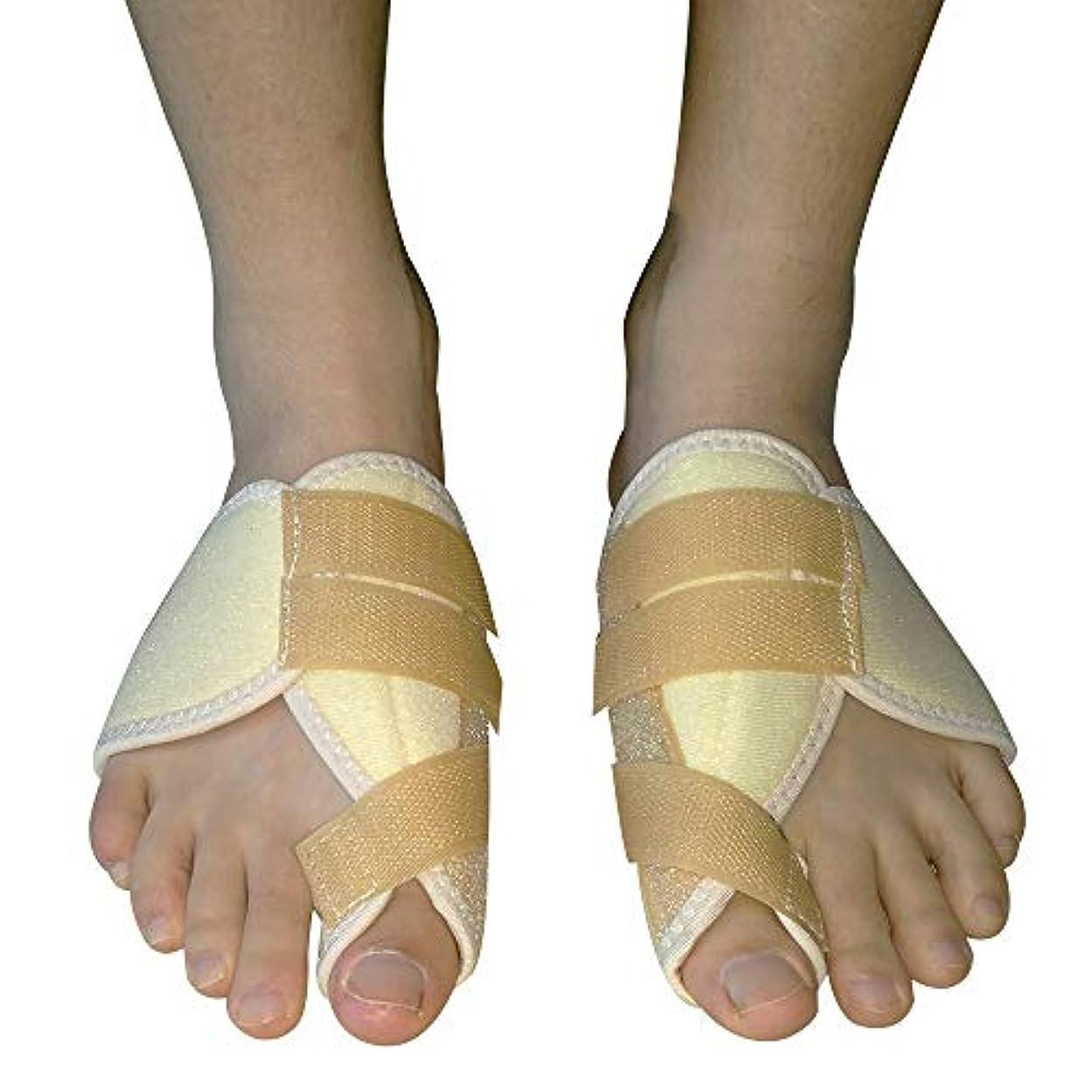 自分の力ですべてをする本土そのバニオンコレクターおよびバニオンリリーフ整形外科用ビッグトゥストレートナーは、外反母趾を治療し、予防する(ワンサイズ)