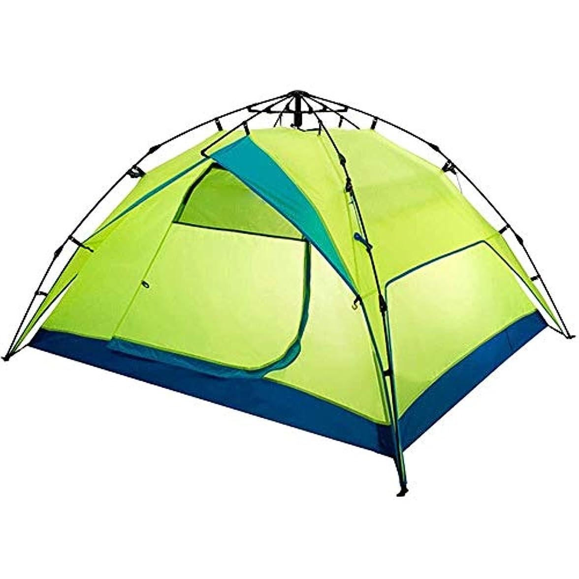 吸い込む感心する首LJMYP キャンプ用テントバックパック用テントキャンプ用ギアテントキャンプ用テント屋外用キャノピーガゼボ、自動スピードオープンキャンプ用テント防風性と防雨性に優れたセットアップ
