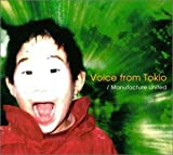 VOICE FROM TOKIO