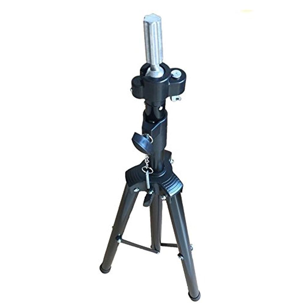 鉛仲人ポジティブRemeehi マネキンヘッドスタンド クランプ 固定用 トレーニング専用 折りたたみ式 ホルダー 三脚タイプモデル用 伸縮可