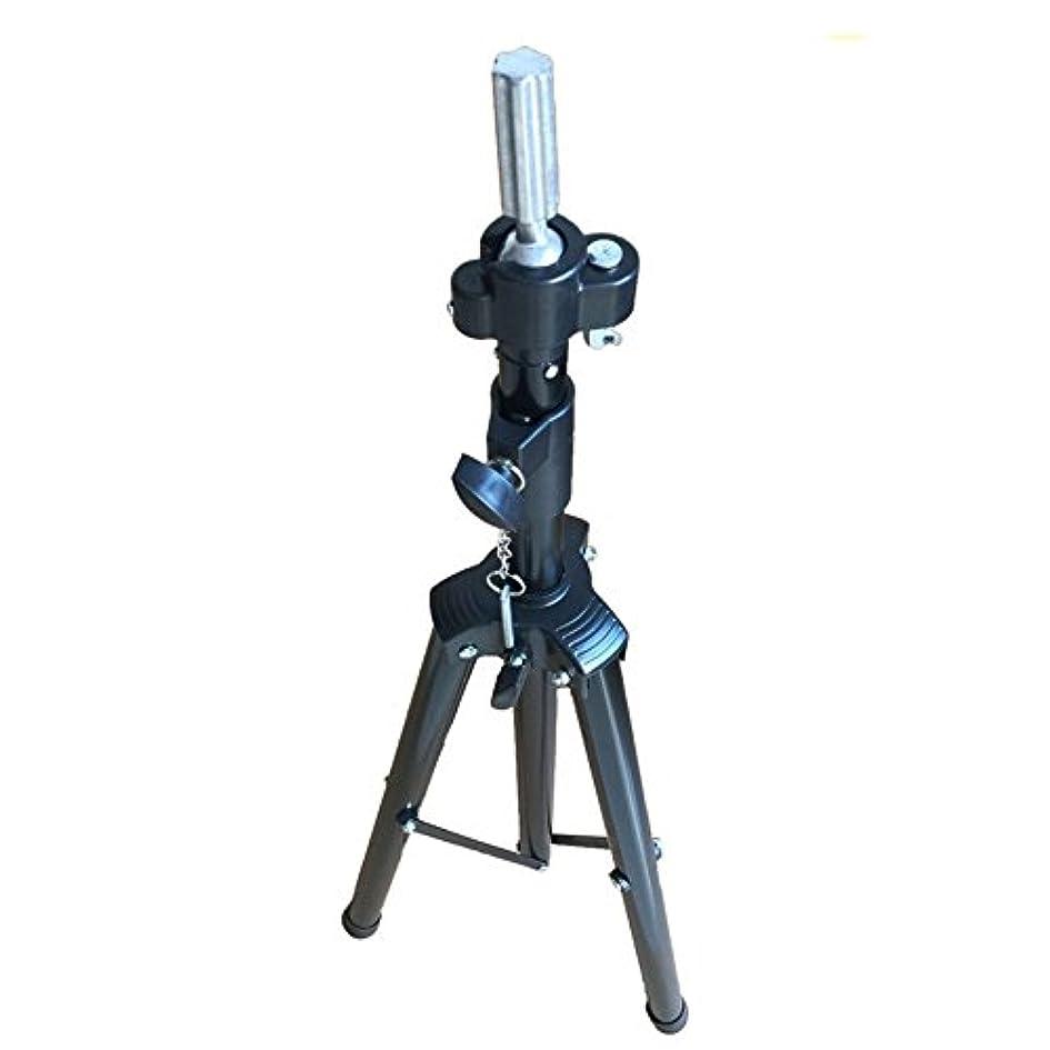 配置寄稿者圧縮するRemeehi マネキンヘッドスタンド クランプ 固定用 トレーニング専用 折りたたみ式 ホルダー 三脚タイプモデル用 伸縮可