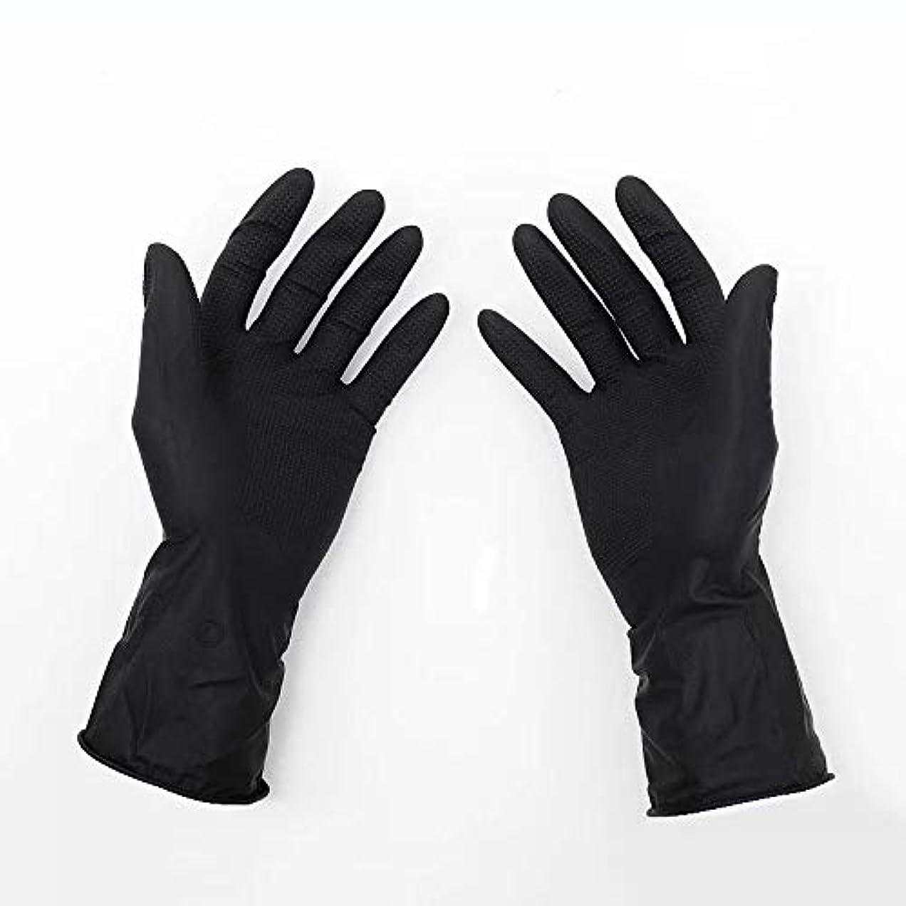 走る樹皮規則性6pcs ビューティロンググローブ 滑り止め ヘアカラー用 パーマ ヘアシャンプー 手袋 理容師 美容師 美容サロン ブラック