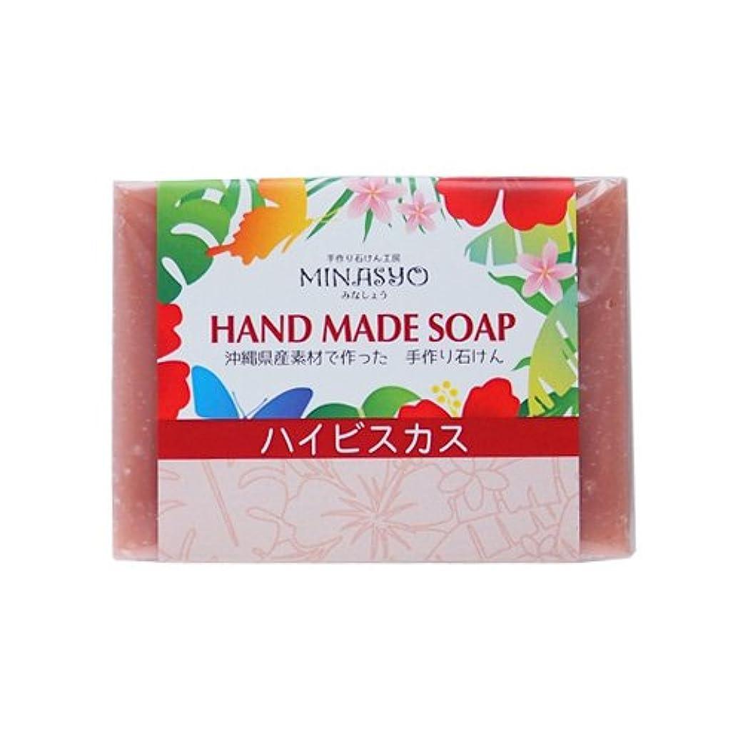 不毛粒子作り上げるピンククレイ 洗顔石鹸 無添加 固形 毛穴ケア 手作りローゼル石鹸